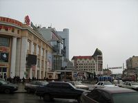 Центр Хмельницького