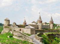 Камянець - Стара фортеця