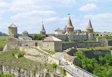 Камянець-Подільский. Стара фортеця.