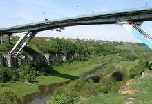 Камянець-Подільський. Міст Лань, що біжить.