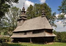 Колочава. Святодухівська церква